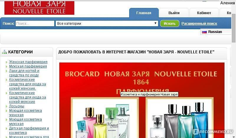 Раздражают интернет магазины с предоплатой