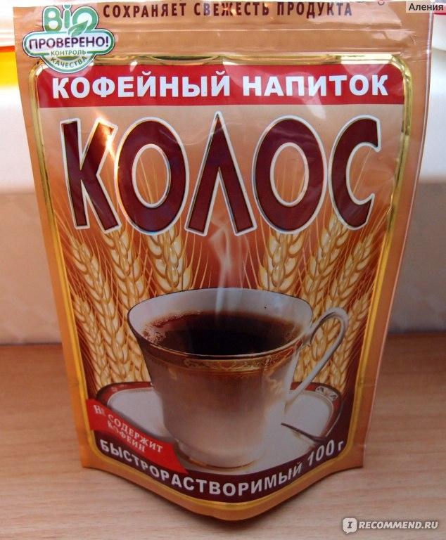 Кофейный напиток растворимый купить