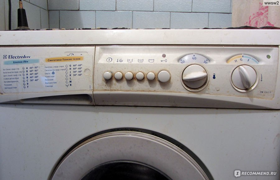 инструкция по пользованию стиральной машиной электролюкс - фото 8