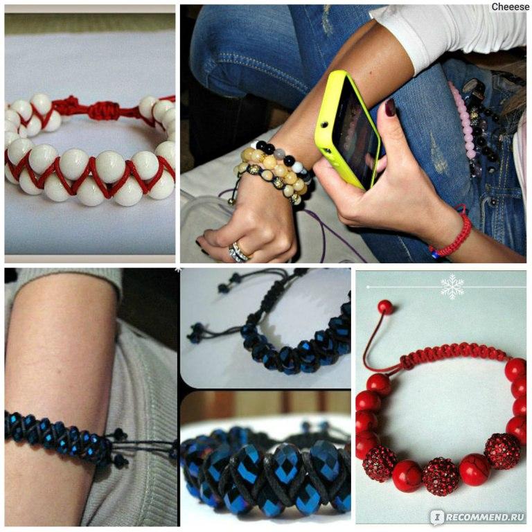 Сделай сам своими руками браслеты шамбала