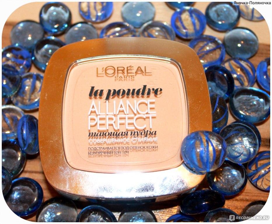 Пудра компактная L'OREAL Alliance Perfect - «Выровнять цвет лица и ...