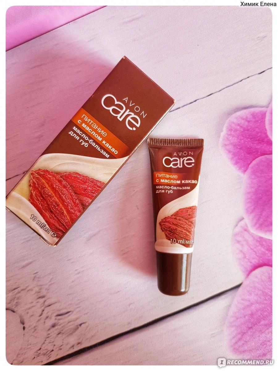 Бальзам для губ эйвон с маслом какао куплю косметику мак украина