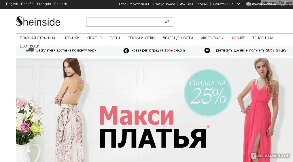 Интернет Магазин Вещи