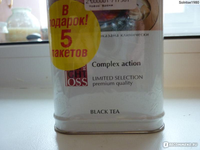 чай для похудения похудин