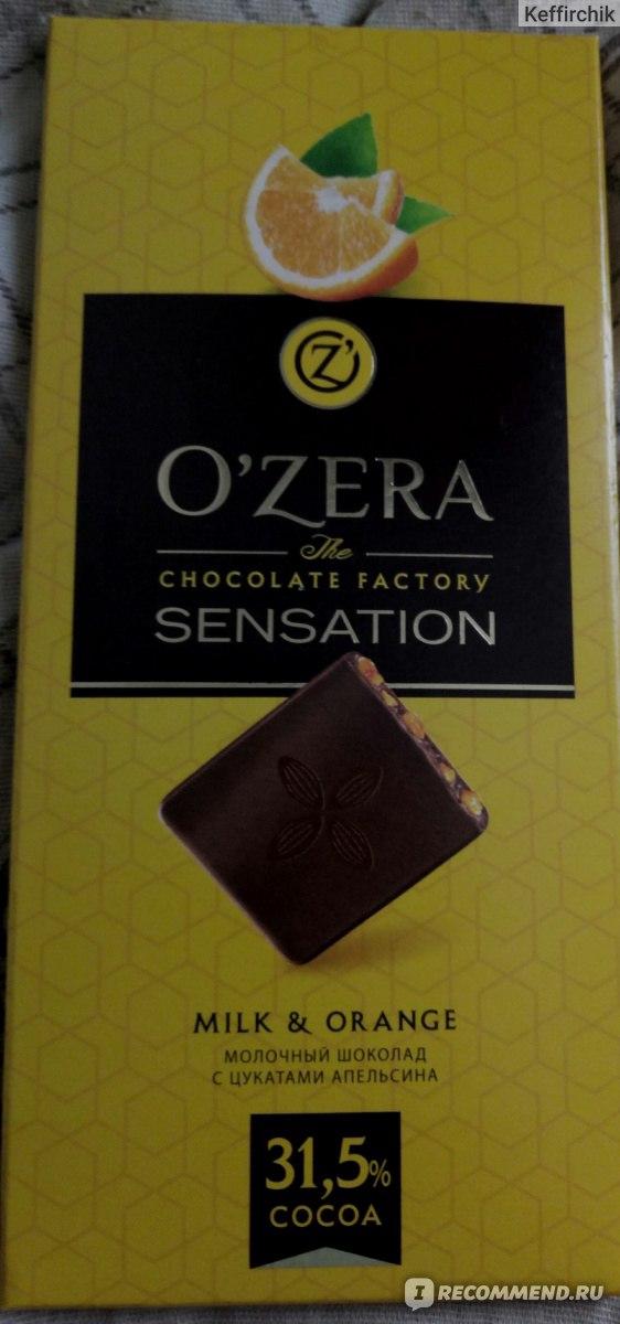 картинки шоколад с цукатами вас завалялась пара