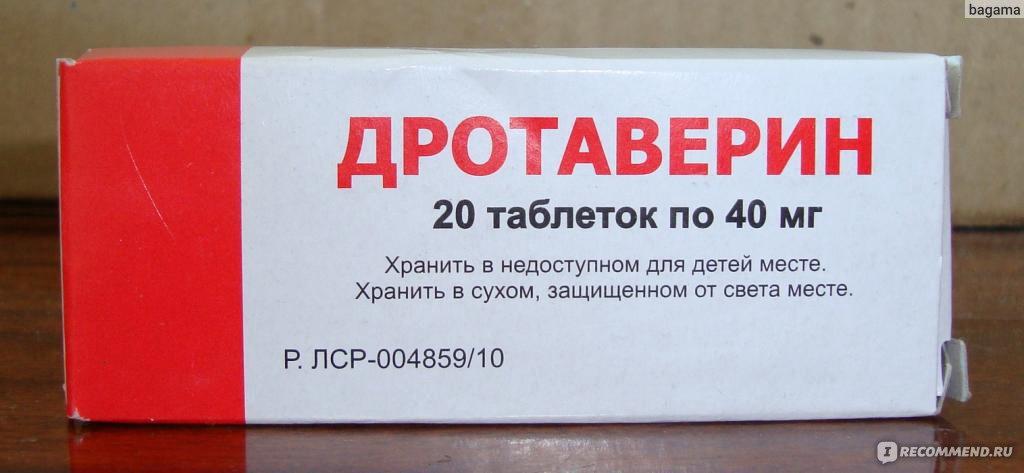 дротаверин уколы инструкция по применению