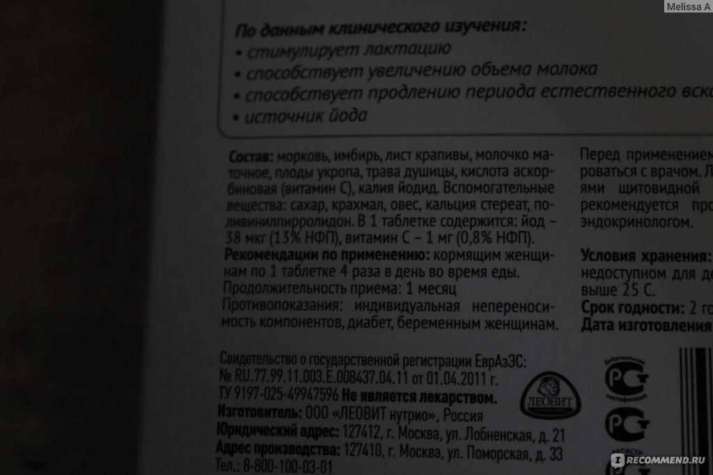 Сайт детской поликлиники 61 москвы