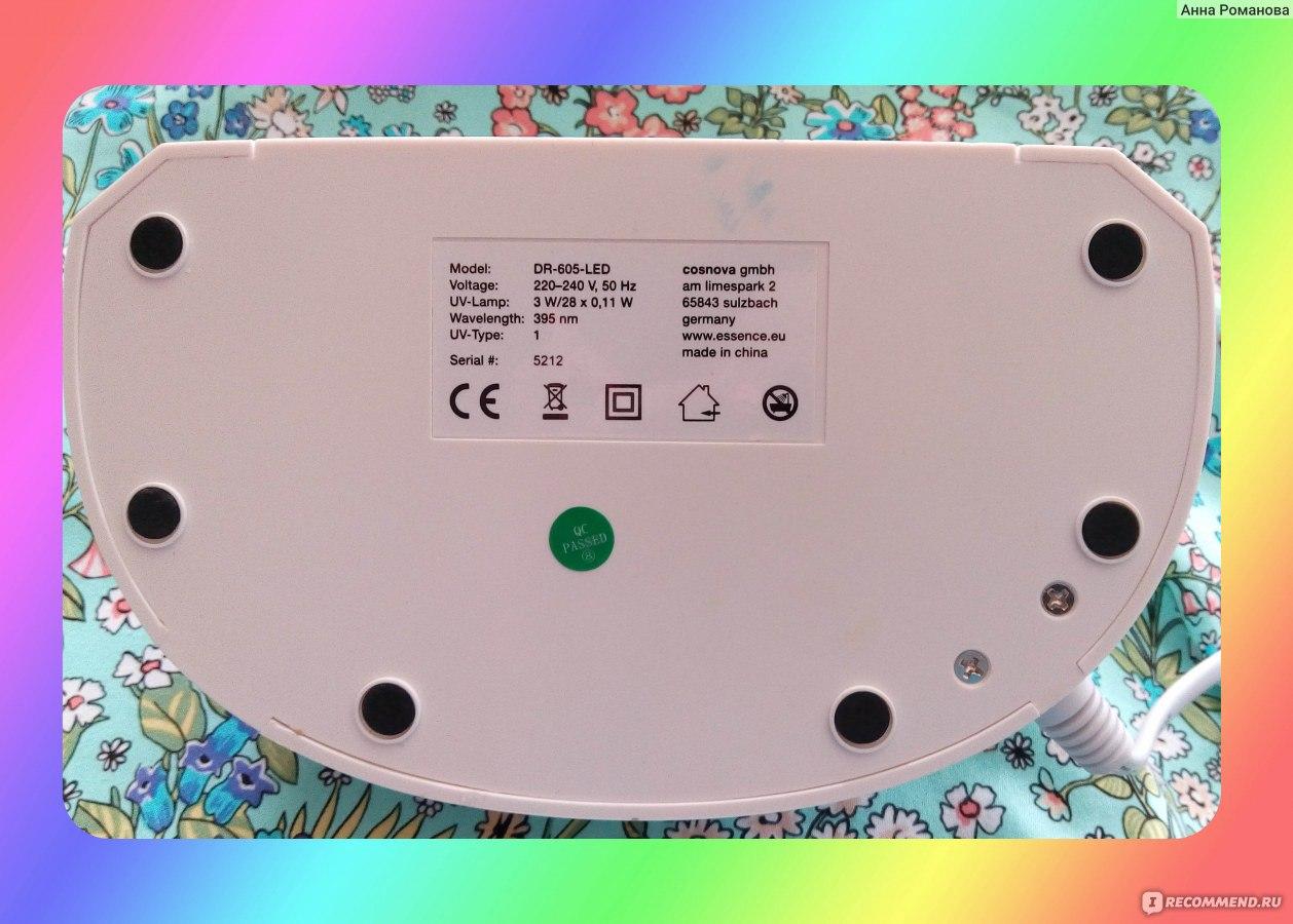 инструкция поляризационная лампа drs light w