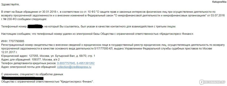 клиент банка планирует взять 15 августа кредит на 19 месяцев условия возврата