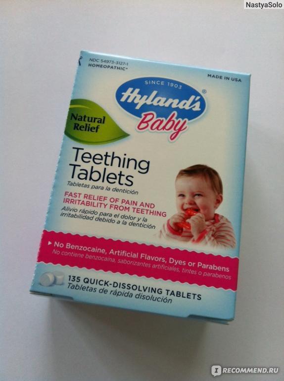 Teething Relief инструкция по применению - фото 6