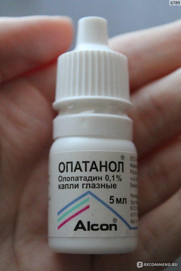 аллергия на кошку и заболевание бронхитом