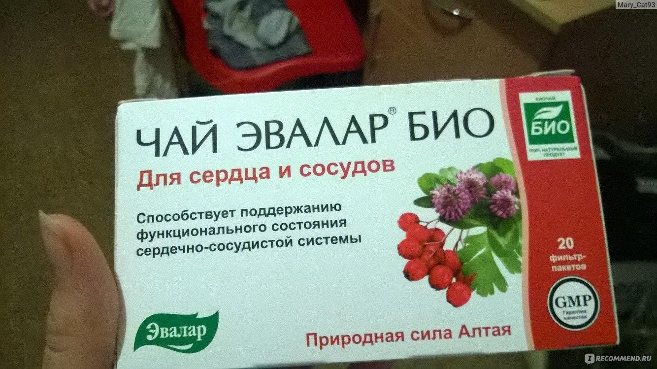 чай эвалар для сердца и сосудов отзывы