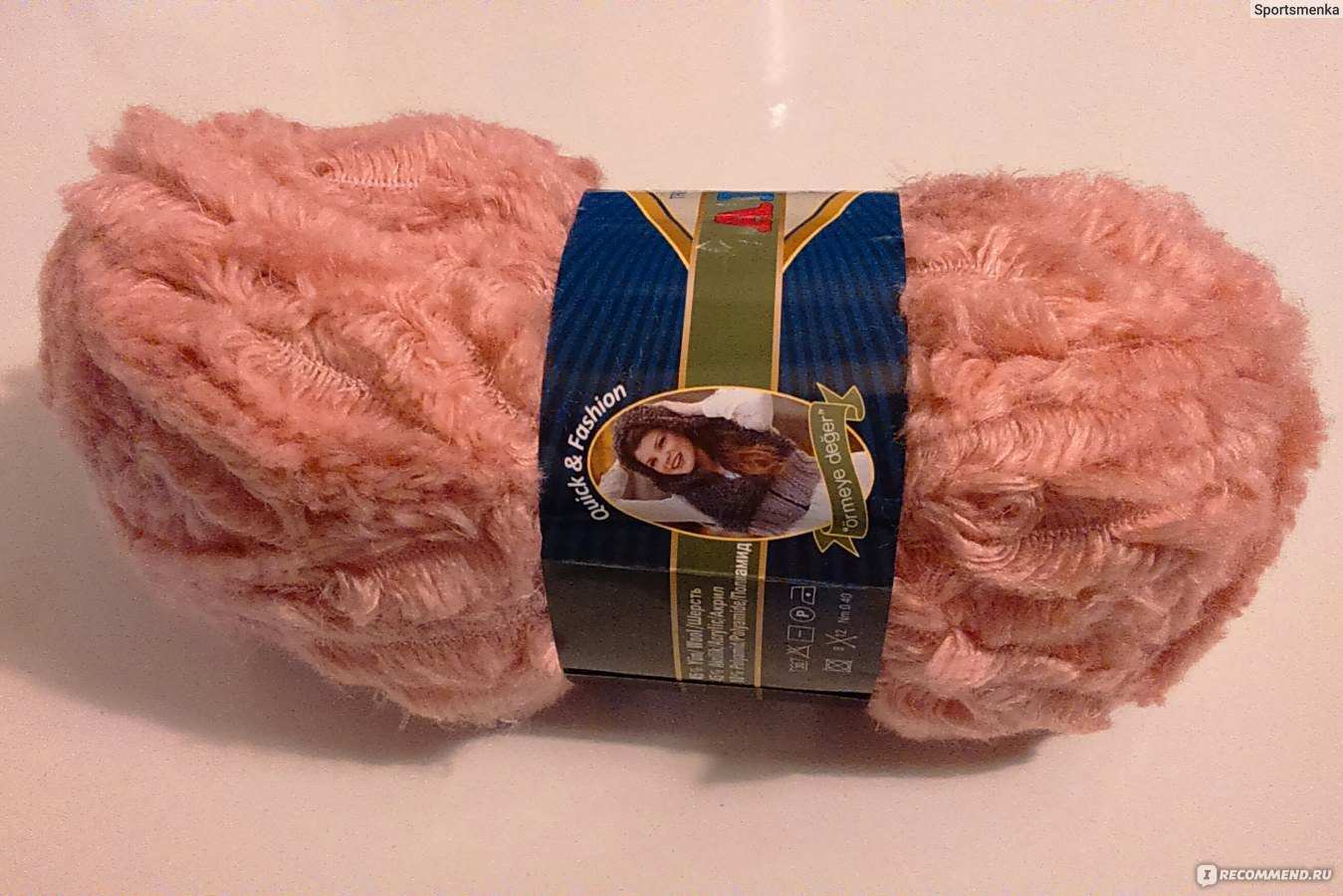 Вязание пряжа как мех 760