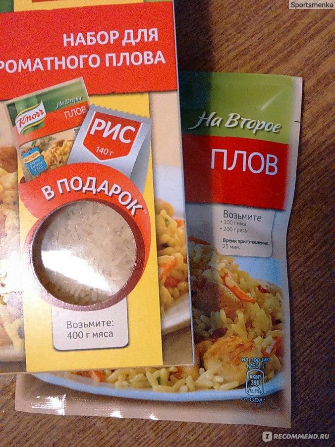 Как сделать рис ароматным