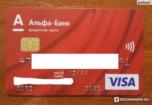 Деньги в рассрочку без процентов в банке
