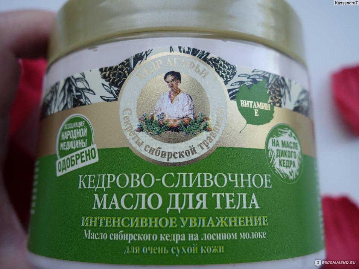 Рецепты оливковое масло для тела