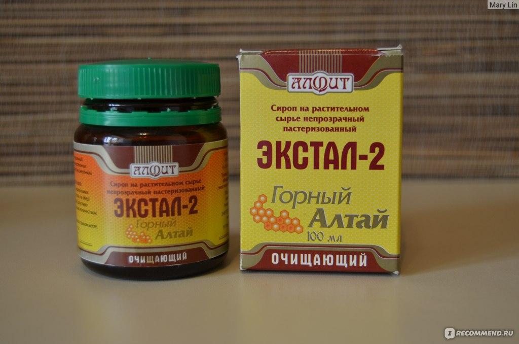 lechenie-1tipa-diabeta
