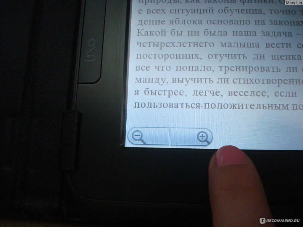 pocketbook- планшет инструкция