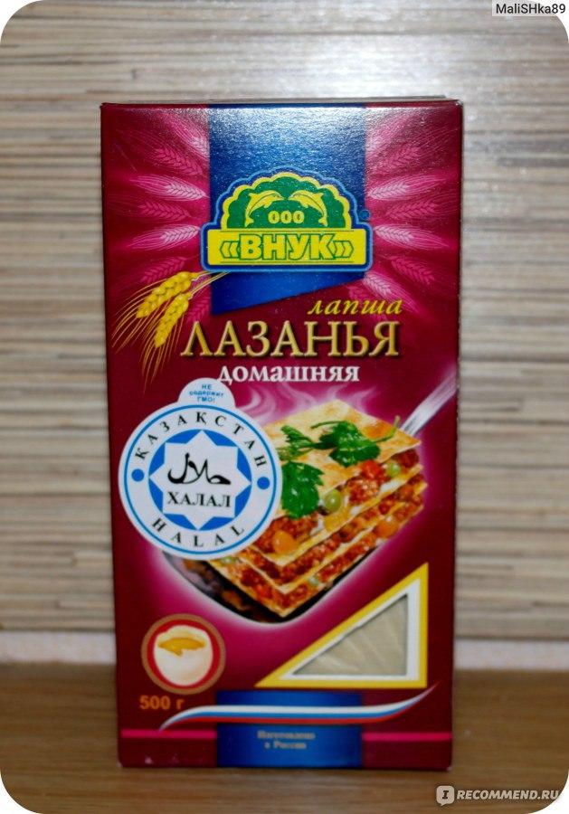 Тесто для лазаньи рецепт Волшебная Eда. ру