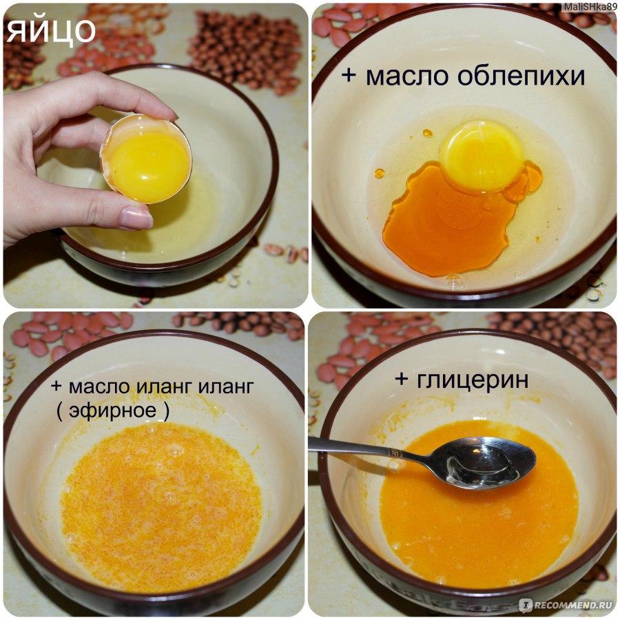 Маска для густоты волос с яйцом в домашних условиях