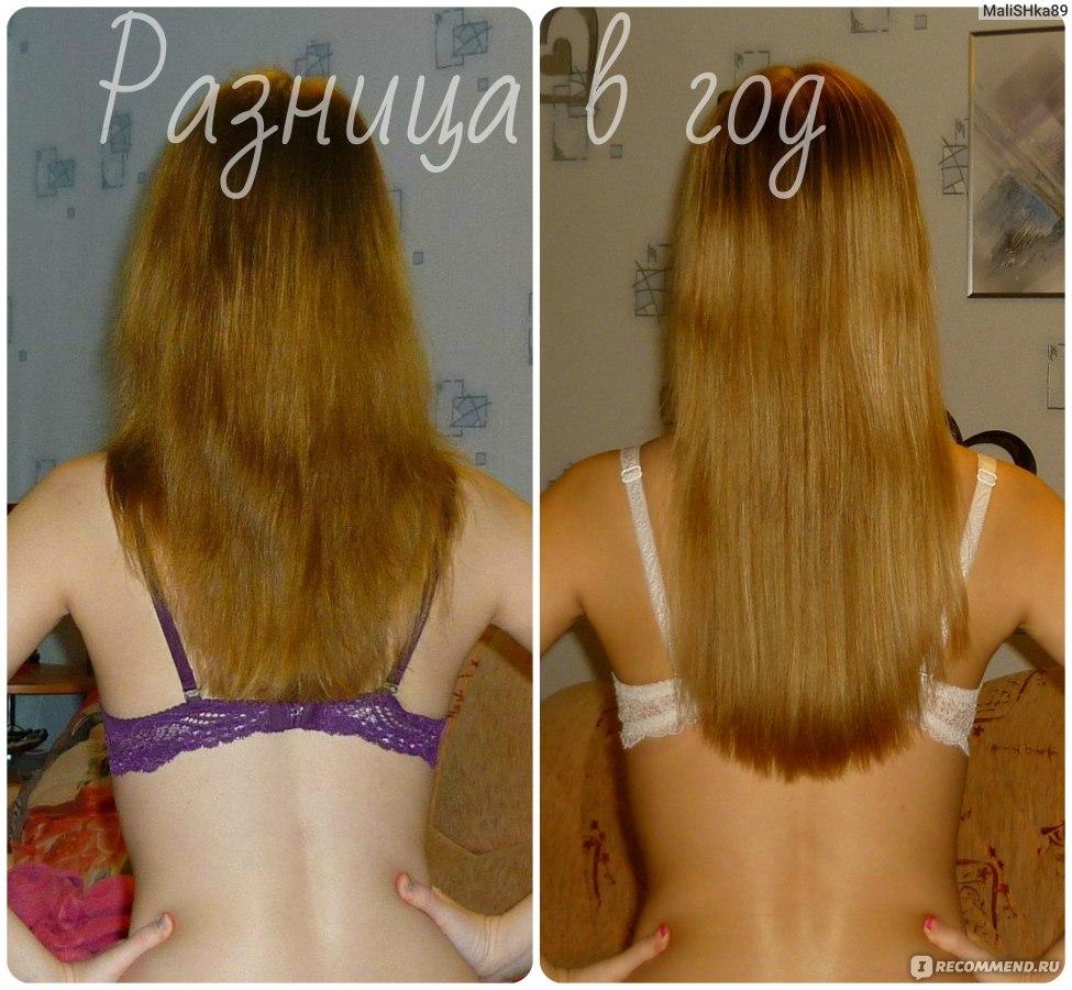 как отрастили длинные волосы отзывы 2014