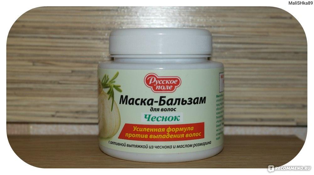 Маска для волос из чеснока русское поле