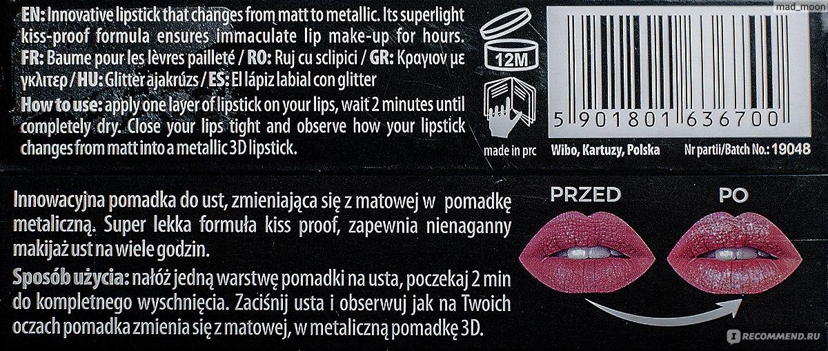 матовая помада для губ Wibo Magic Pop оттенок 01 Peach Dust