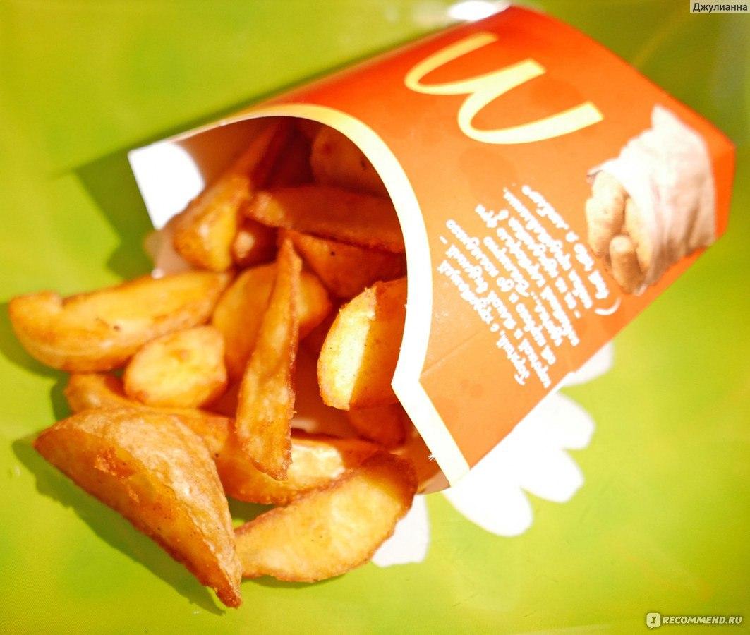 Как сделать картошку макдоналдс