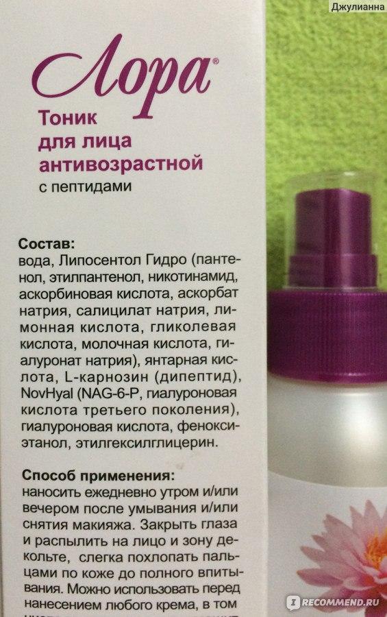 Натрия салицилат фото