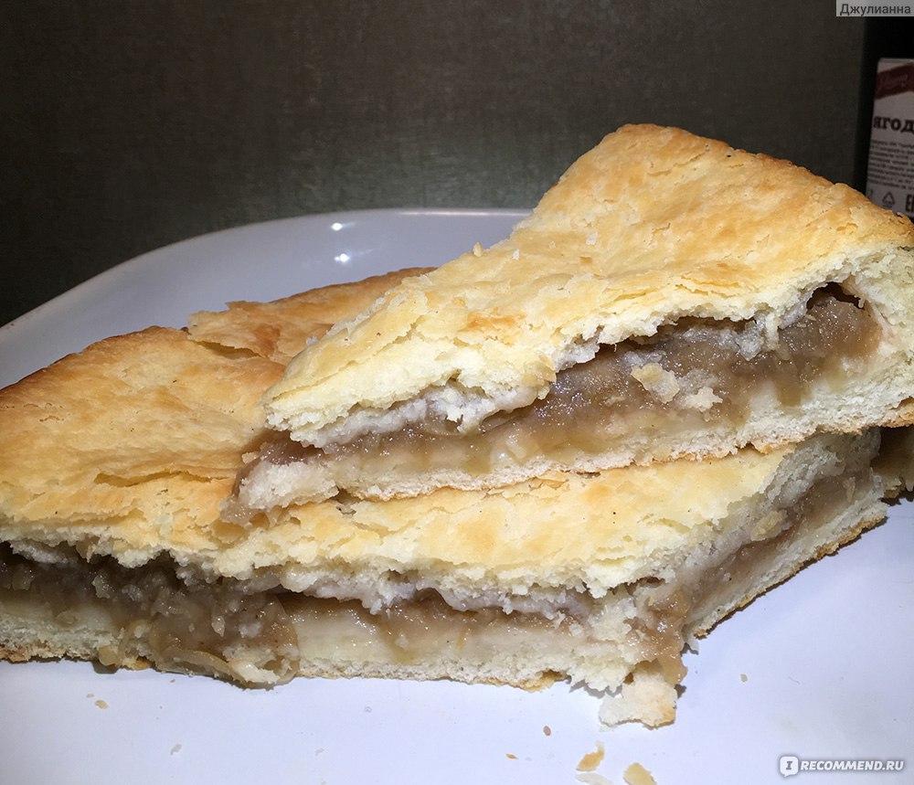Рецепты пирог в домашних условиях с