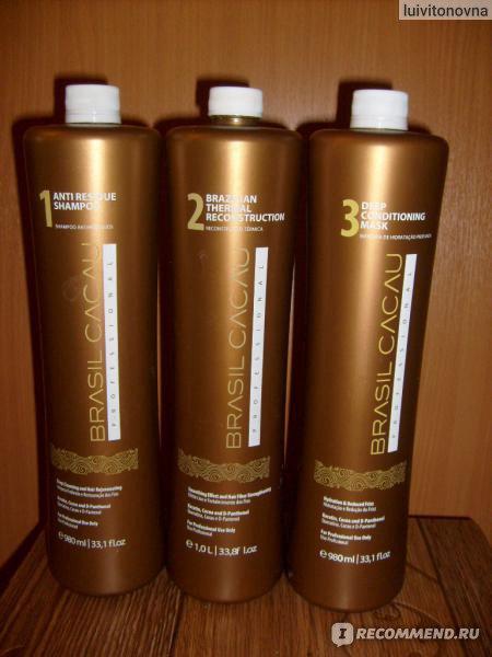 Состав витаминов для волос ледис формула отзывы