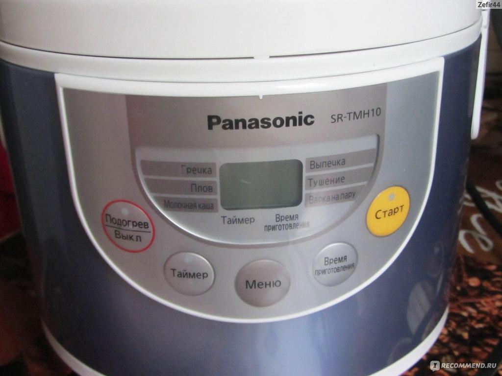Рецепты для мультиварки панасоник с фото пошагово