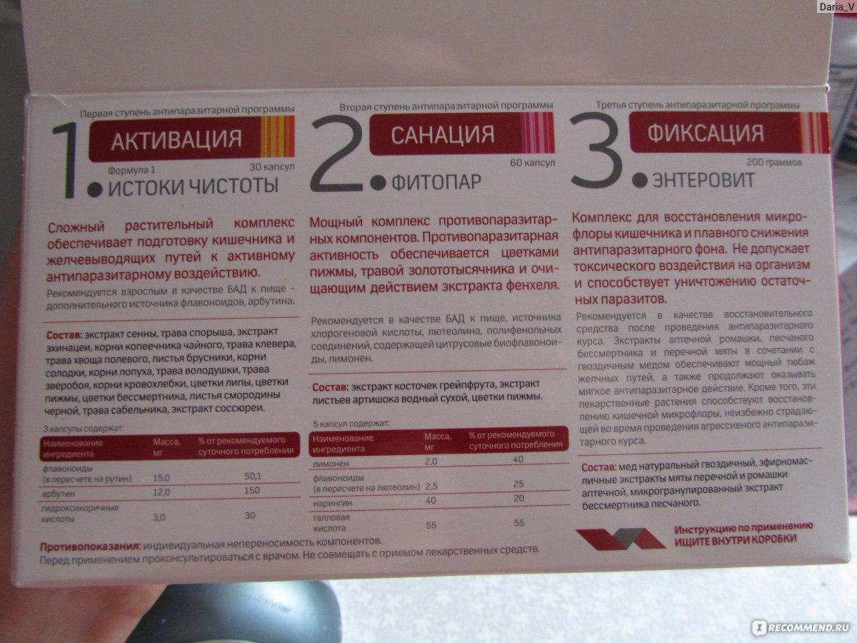 цифрал антибиотик инструкция