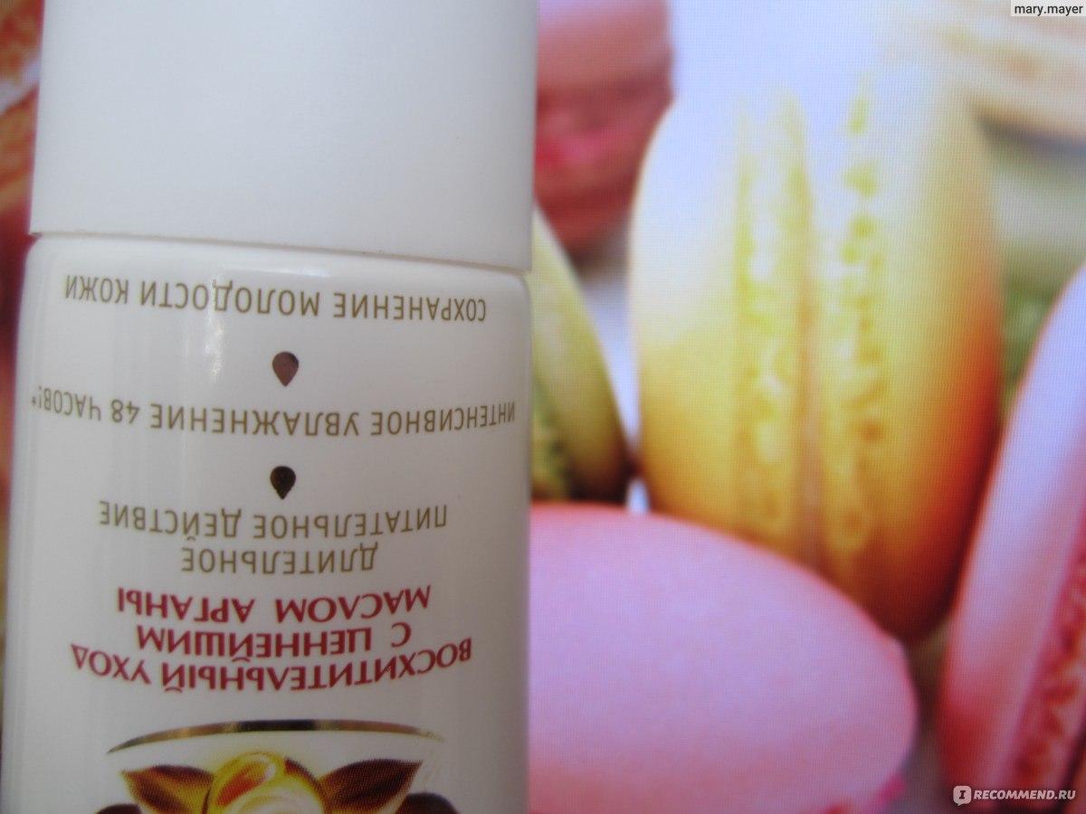 Список самых эффективных масел для лечения псориаза