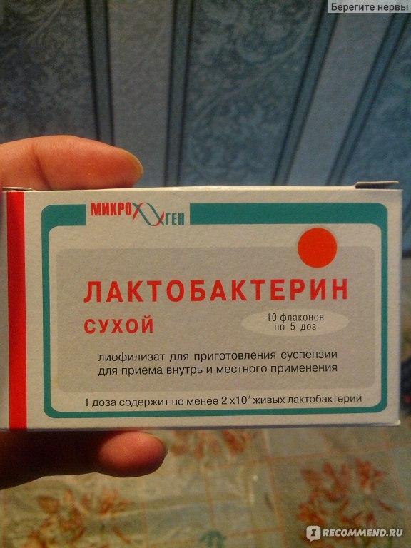 Восстановление после антибиотиков форум