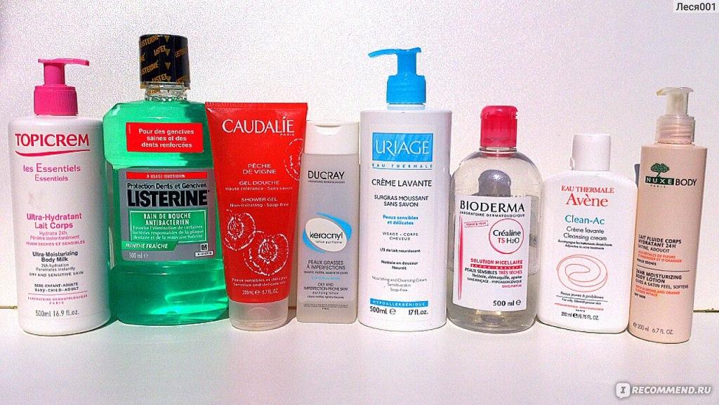 Сайт аптечной косметики франция