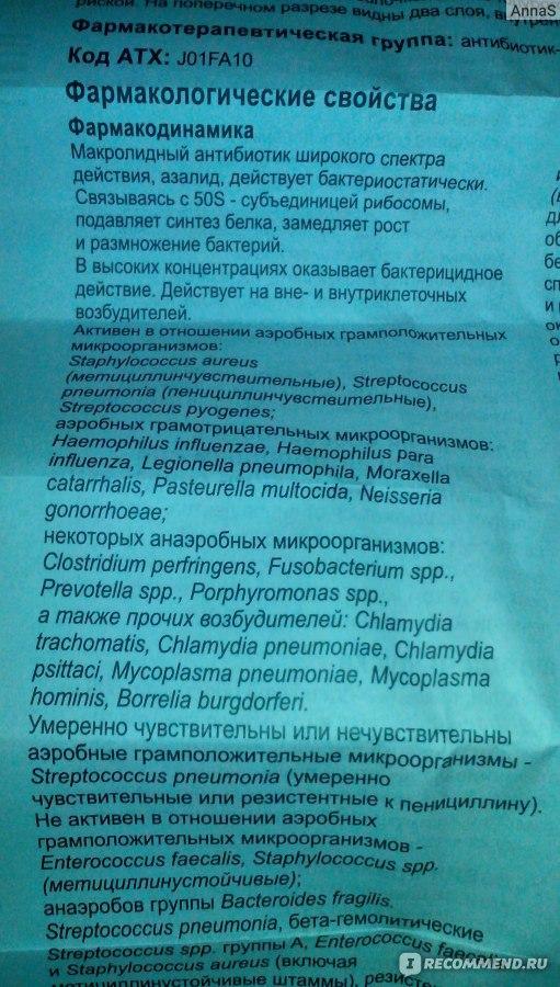 «Как это аборт?!» / Православие. Ru