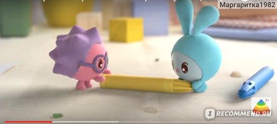 Смурфики 3 мультфильм смотреть онлайн бесплатно