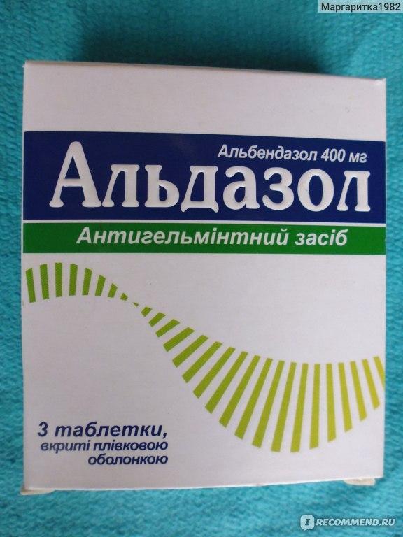 Антигельминтный препарат