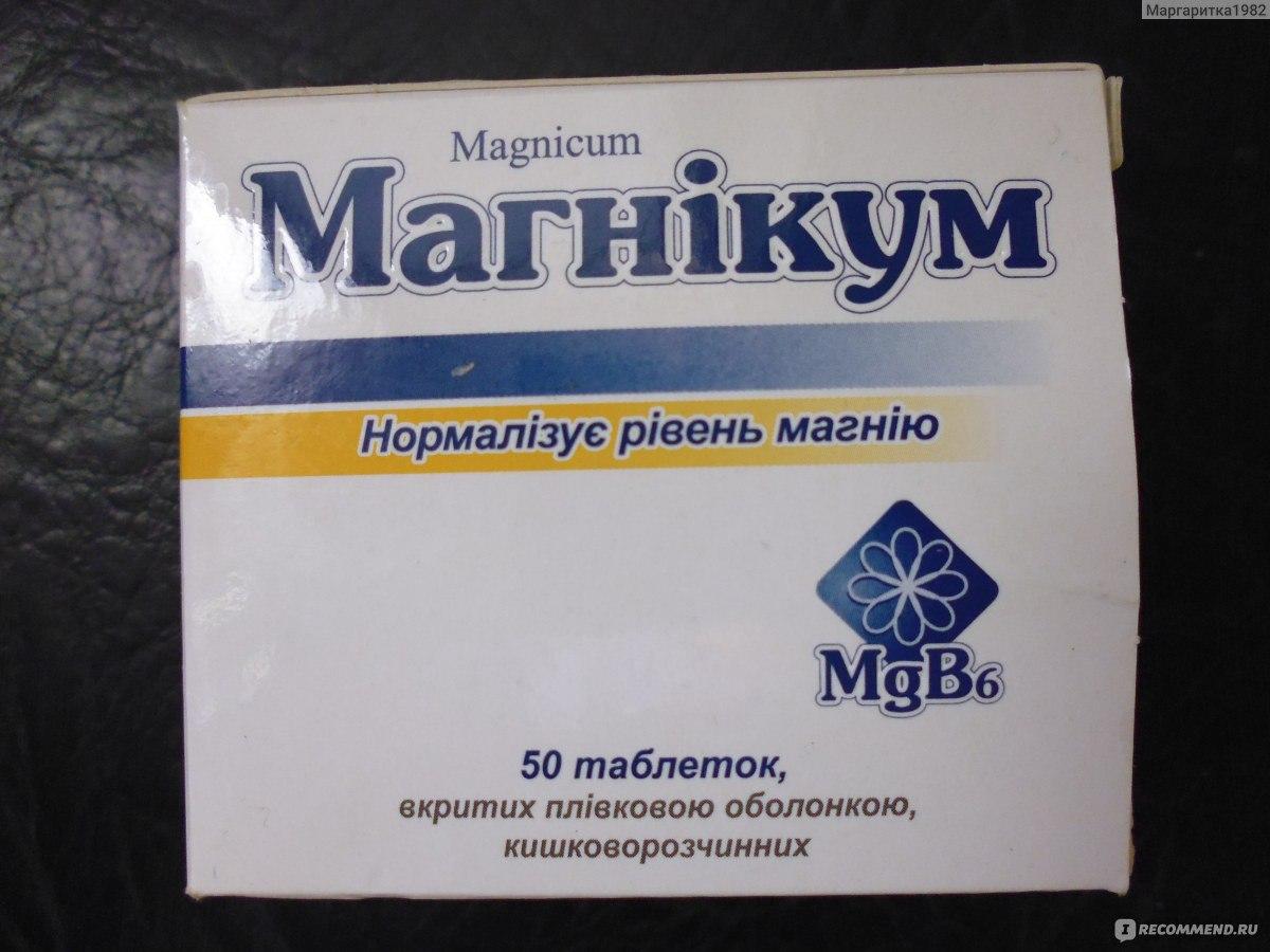 барбовал в таблетках -инструкция