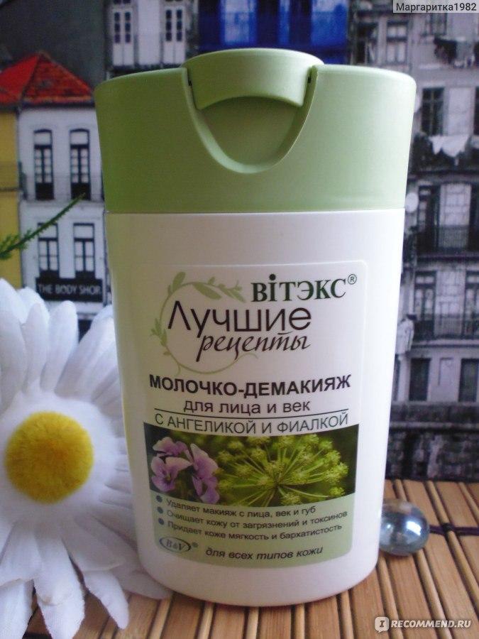 Белорусская косметика спб московская
