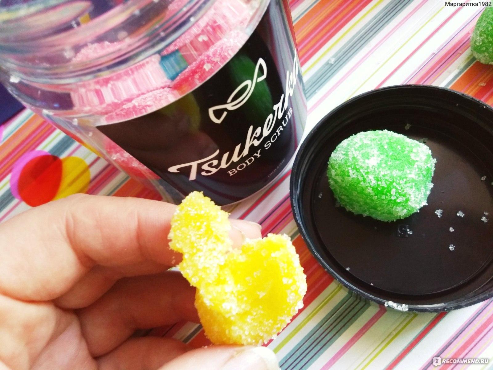 Косметика цукерка купить екатеринбург тональный крем безупречный тон эйвон