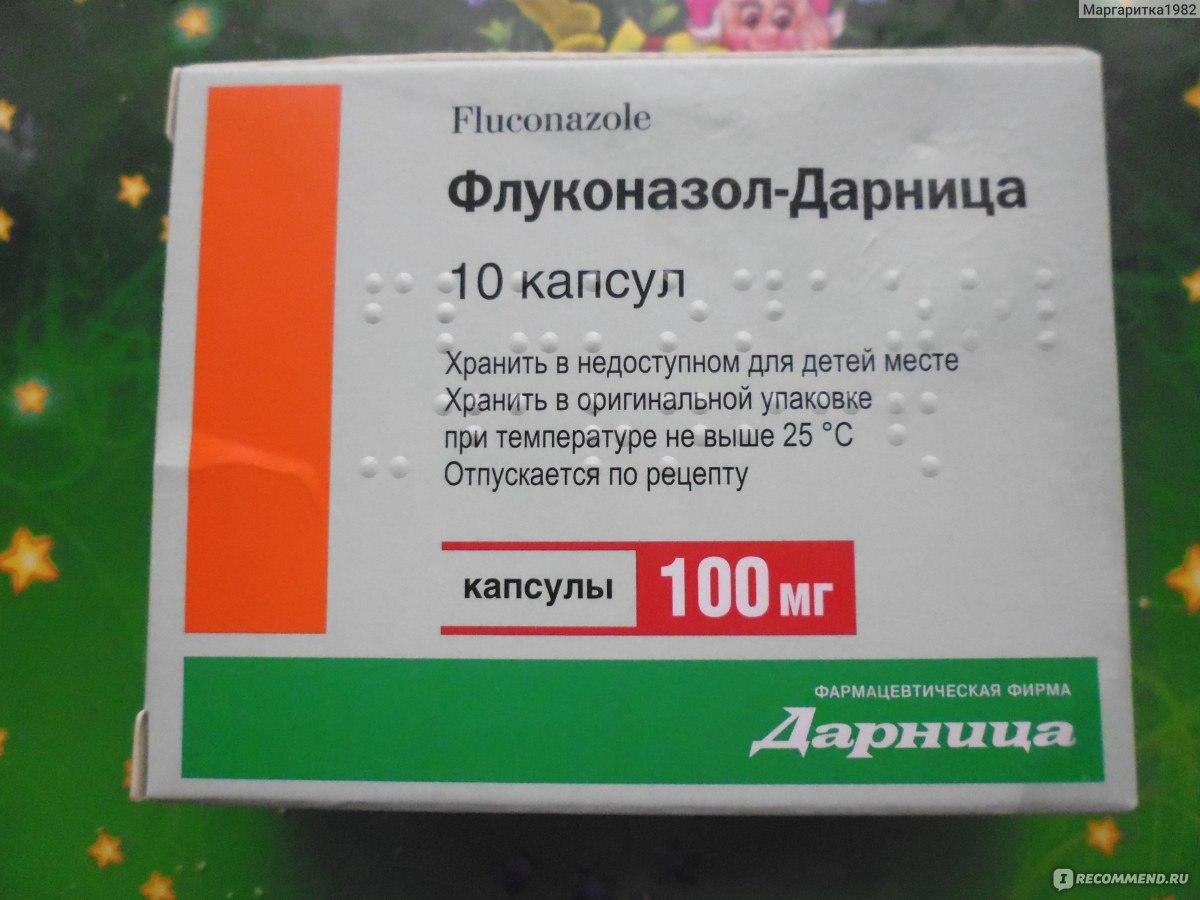 флуконазол схема лечения при отрубевидном лишае