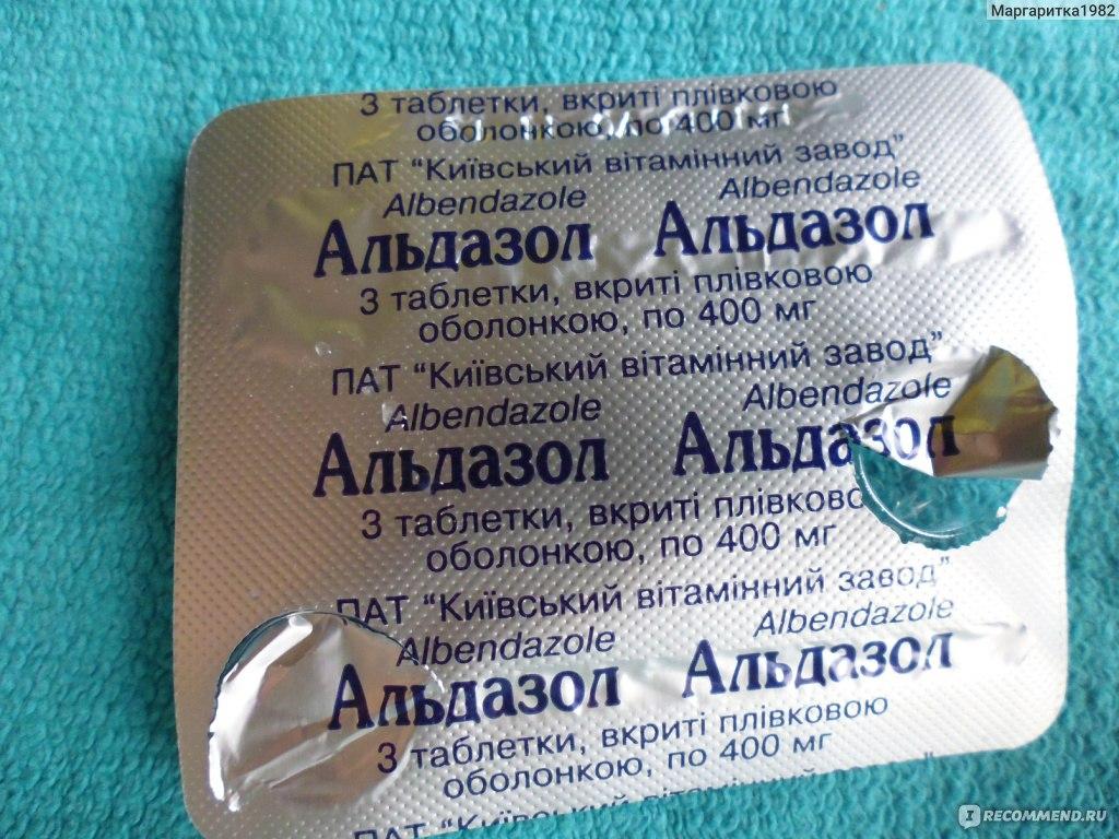 profilaktika-gelmintoza-u-detey-preparati
