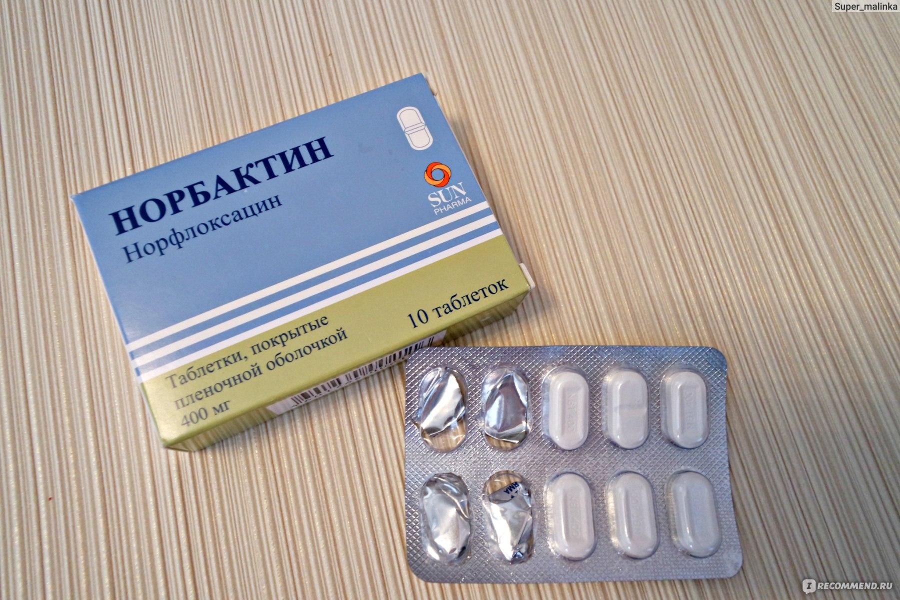 Простатит норбактин от простатита техника
