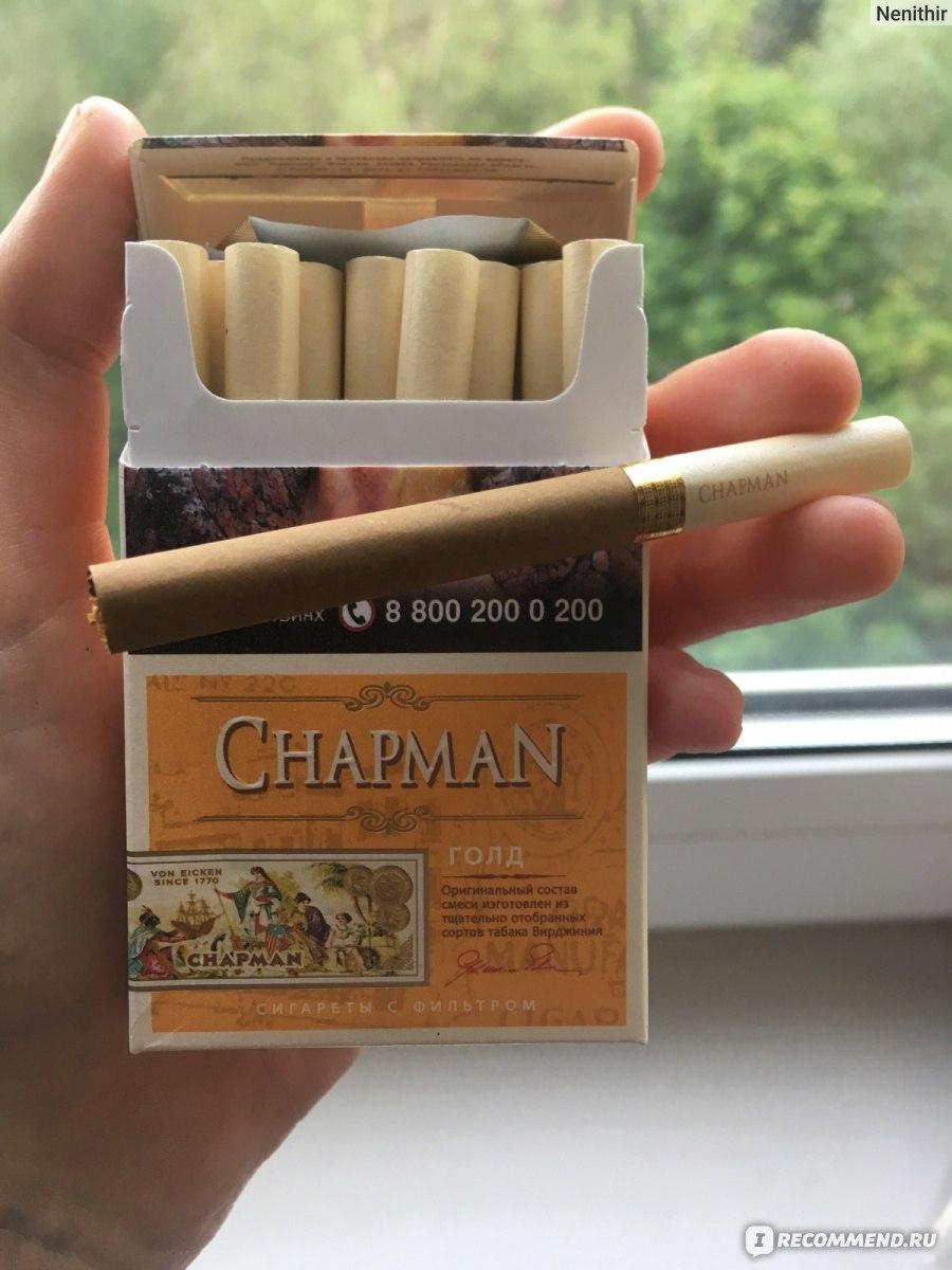 Сигареты чапман купить в барнауле купить электронную одноразовую сигарету в могилеве