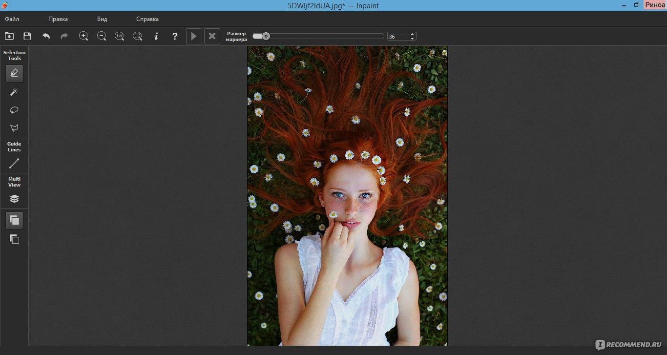 дерево обработка фотографий убрать лишнее фантазию можно отключить