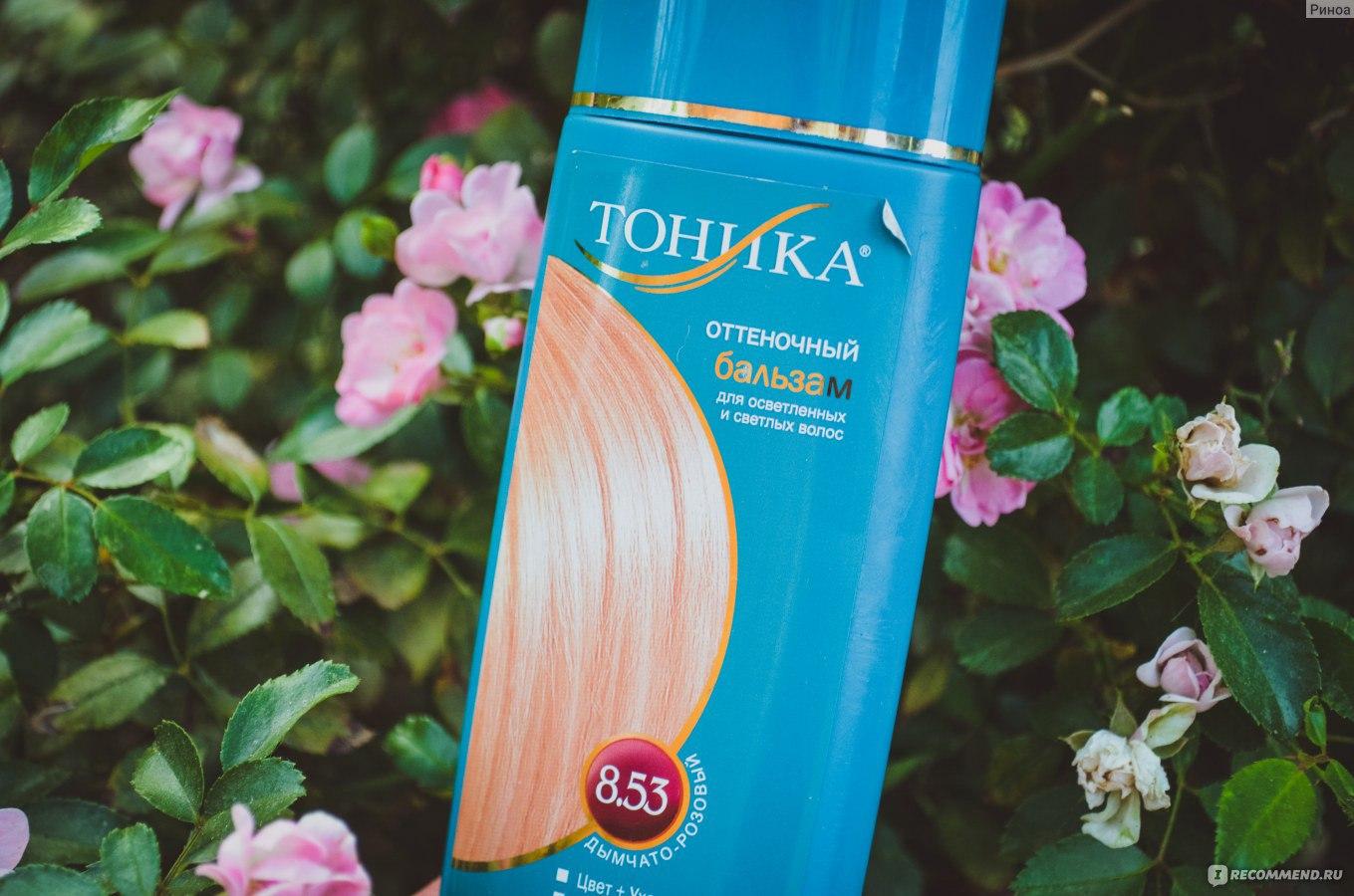 Тоник для волос: цвета, правила окрашивания, отзывы 36