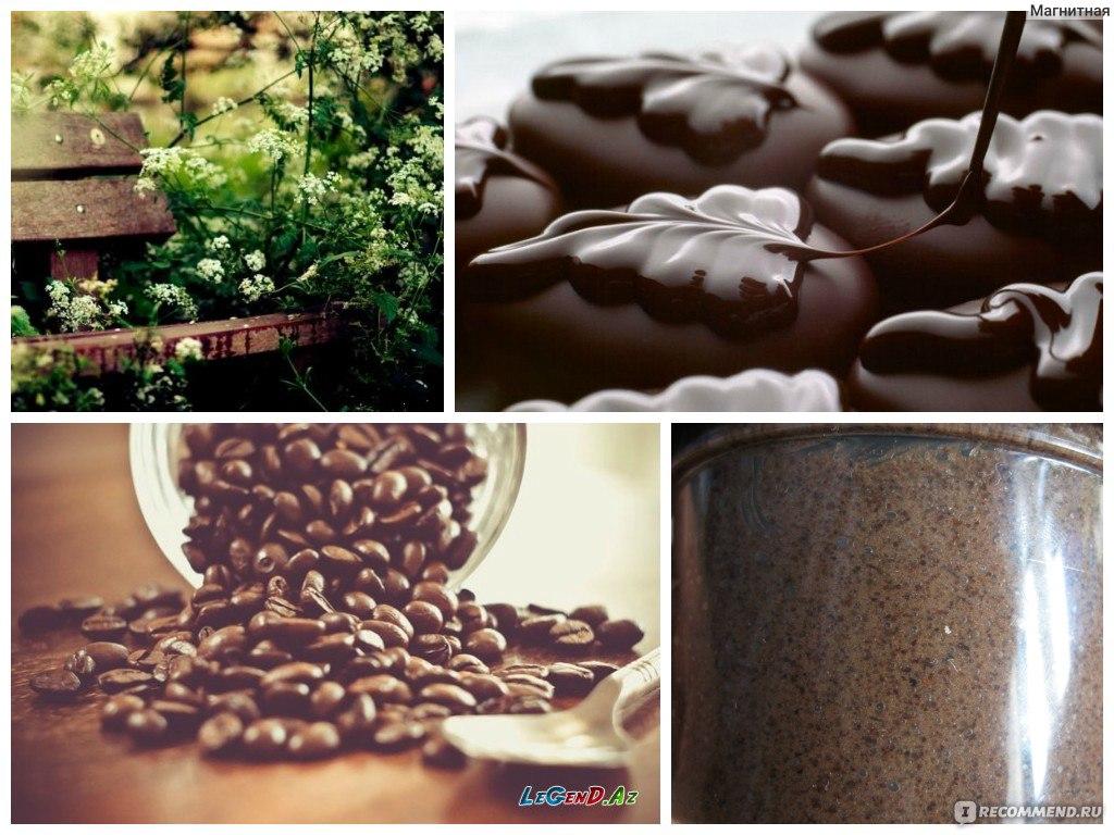 скраб с кофе похудения отзывы