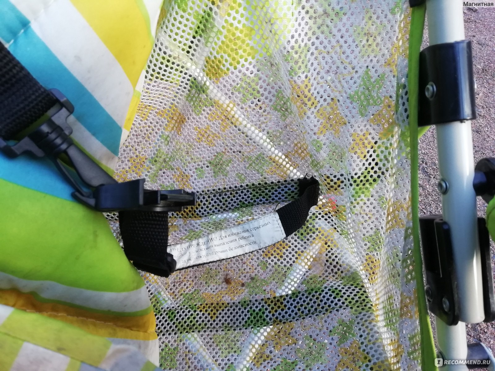 Коляска-трость Babyton Light Green - купить в интернет магазине ... | 1200x1600
